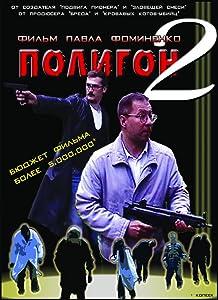 Poligon 2 movie in hindi free download
