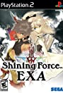 Shining Force EXA (2007) Poster