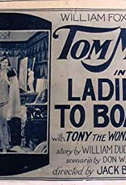 Ladies to Board Poster