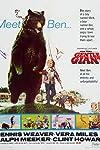Gentle Giant (1967)