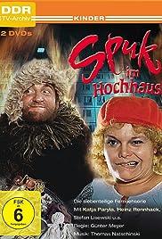 Spuk im Hochhaus Poster