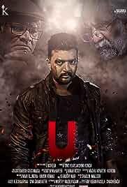 Inspector Abhimanyu (U Kathe Hero) 2021 HDRip Hindi Movie Watch Online Free