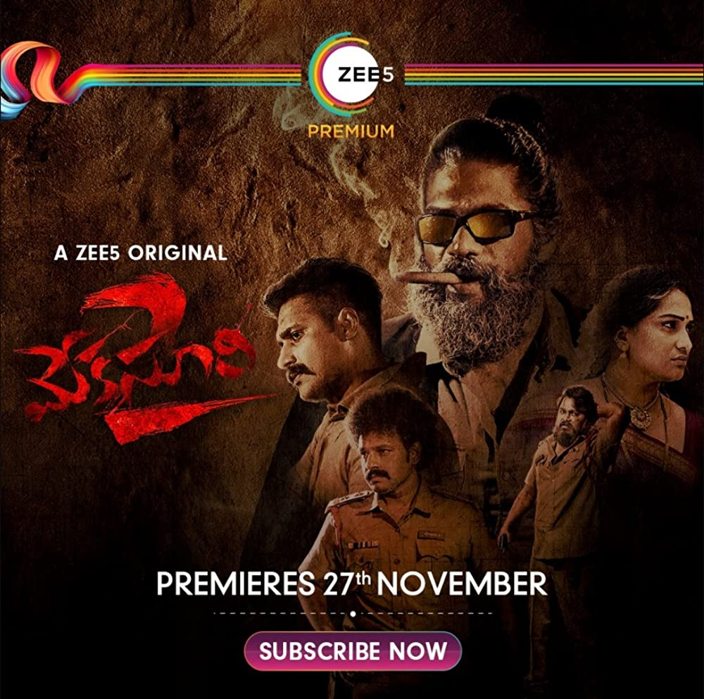 Meka Suri 2 (2020) Telugu 720p HDRip ESubs 560MB Download