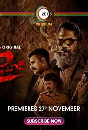 Meka Suri 2 (2020) HDRip telugu Full Movie Watch Online Free MovieRulz
