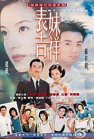 Lao fang you xi (1999)