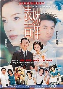 Watch a movies Lao fang you xi by Yibai Zhang [640x360]