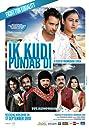 Ik Kudi Punjab Di (2010) Poster
