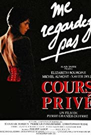 Cours privé 1986 (Private Tuition) with English Subtitles on DVD 2