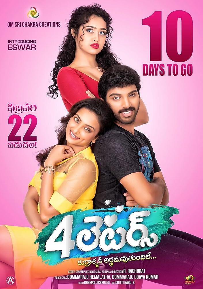 4 Letters 2019 Telugu 400MB HDRip ESub Download