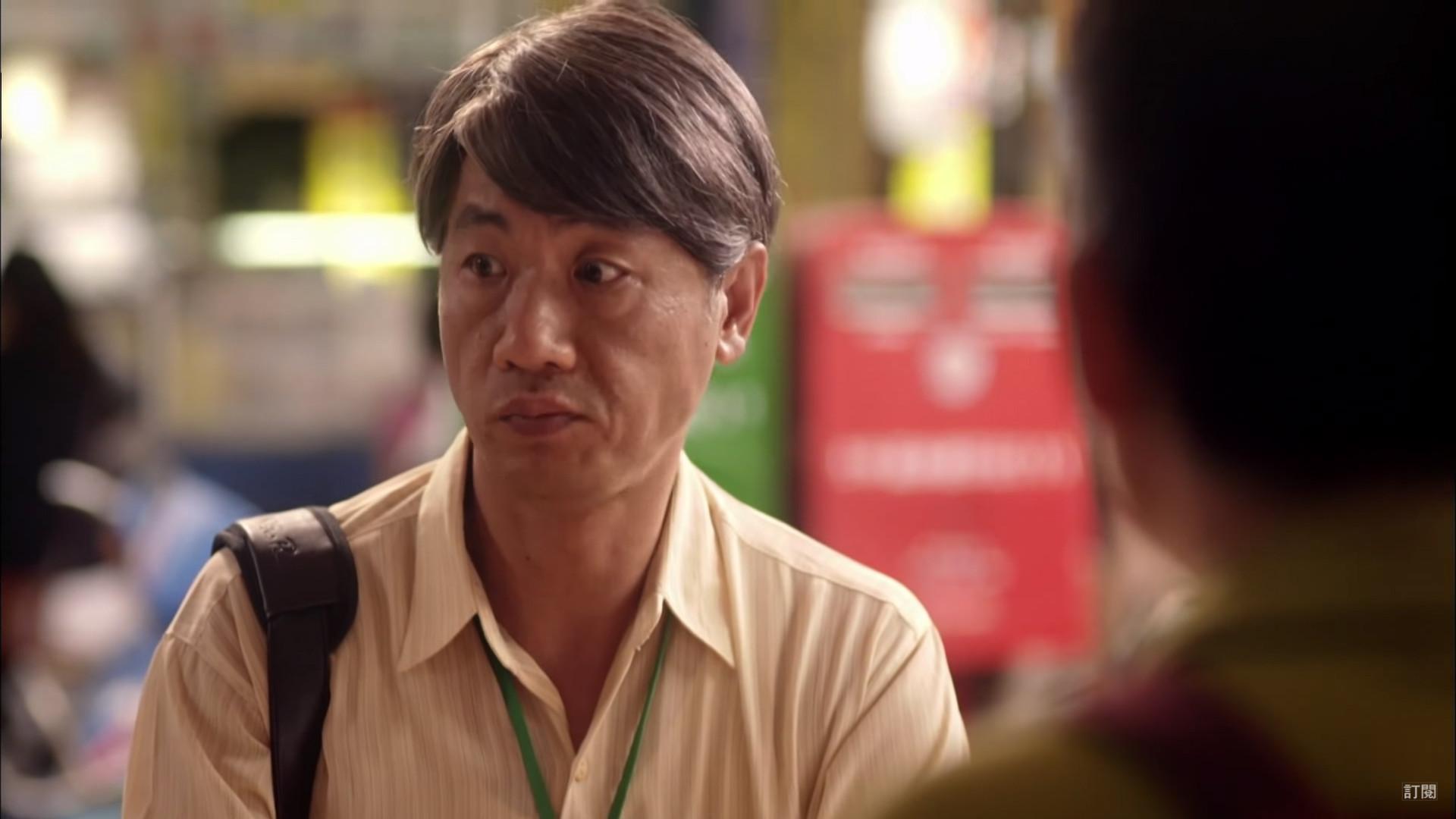 Tzu-Chiang Wang in Loser Family (2016)
