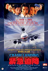 Primary photo for Crash Landing