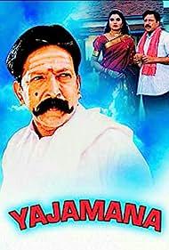 Yajamana (2000)