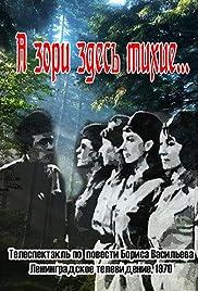 A zori zdes tikhie(1970) Poster - Movie Forum, Cast, Reviews