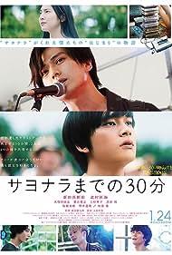 Sayonara made no 30-bun (2020) Poster - Movie Forum, Cast, Reviews