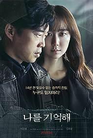 Kim Hee-won in Marionette (2017)