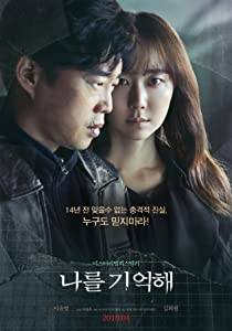 Best site to download mpeg4 movies Marionette by Chang-hee Lee [BluRay]