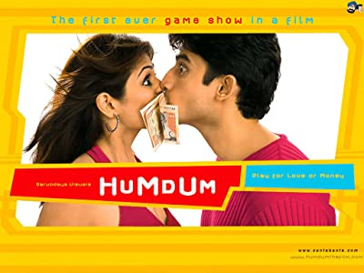 Hum Dum by Kushan Nandy