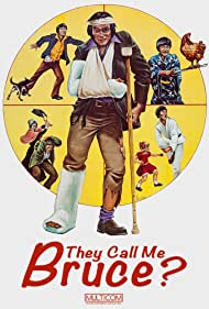 They Call Me Bruce (1982)