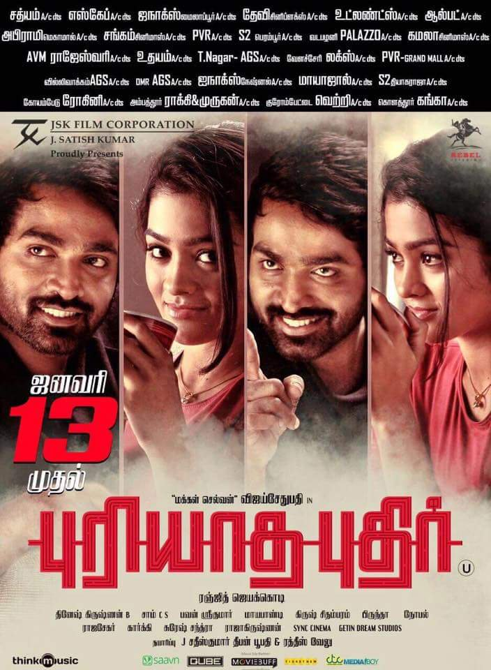 Puriyatha Puthir 2017 Hindi Dual Audio 1080p UNCUT HDRip ESubs 2.3GB Download