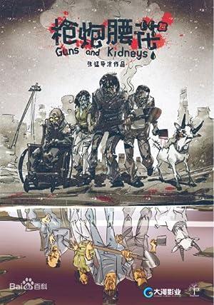 Guns and Kidneys