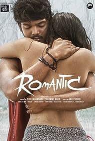 Ketika Sharma and Akash Puri in Romantic (2021)