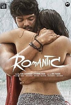 Romantic (2021)