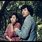 Fung gip (1979)