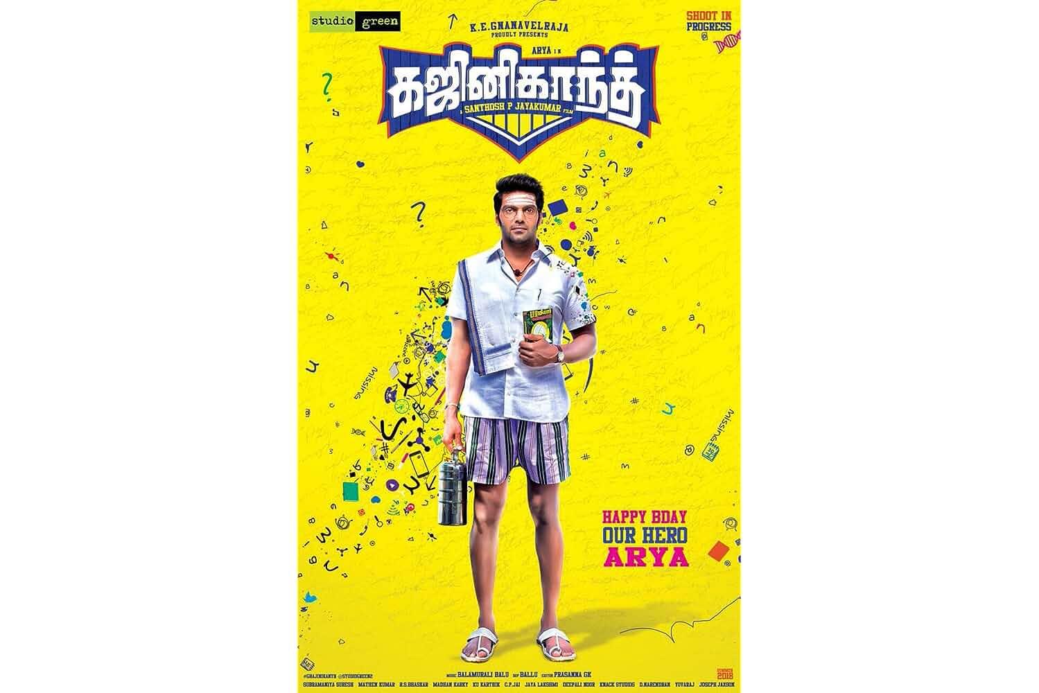 Gajinikanth (2018)