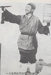 Nan Chiang Picture