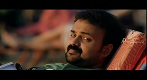 Kadhaveedu (2013) Trailer