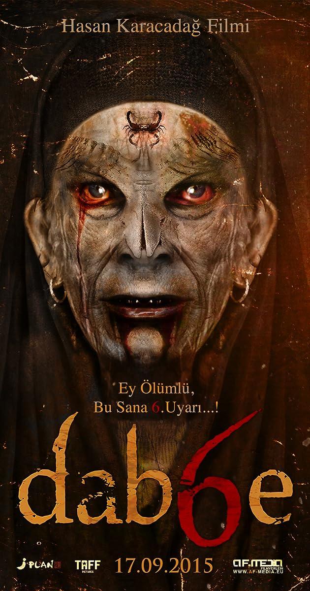 Dabbe (Dab6e) (2015) - IMDb
