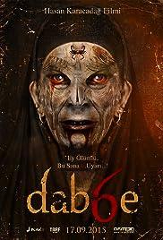 Dabbe (Dab6e)(2015) Poster - Movie Forum, Cast, Reviews