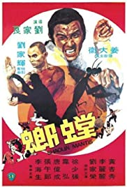 Tang lang (1978) Poster - Movie Forum, Cast, Reviews