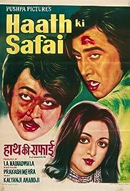 Haath Ki Safai Poster
