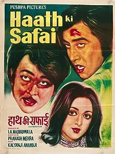 New movie trailer download Haath Ki Safai by Raj N. Sippy [720x576]