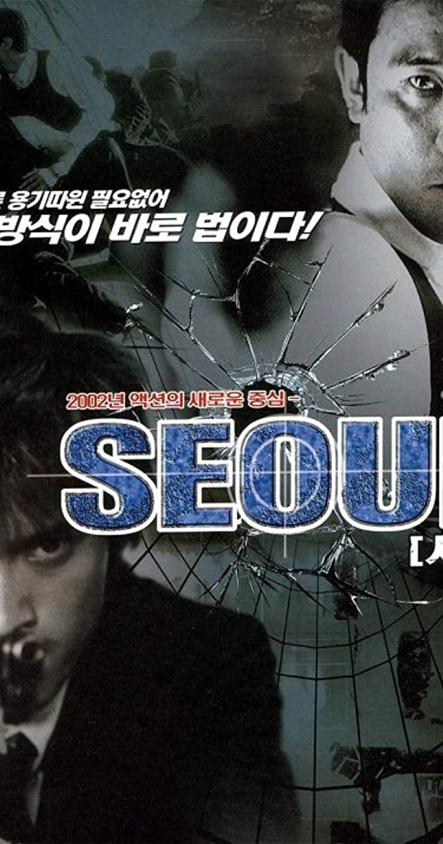 Image Seoul