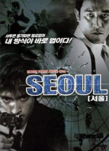 Watch full adult movies Seoul by none [BDRip]
