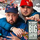Hugo Chegwin and Allan Mustafa in People Just Do Nothing: Big in Japan (2021)