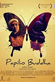 Papilio Buddha (2013)