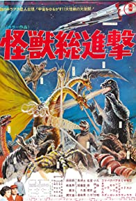 Primary photo for Destroy All Monsters