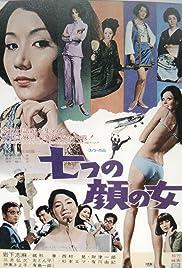 Nanatsu no kao no onna Poster