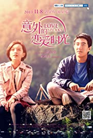Love Speaks Poster