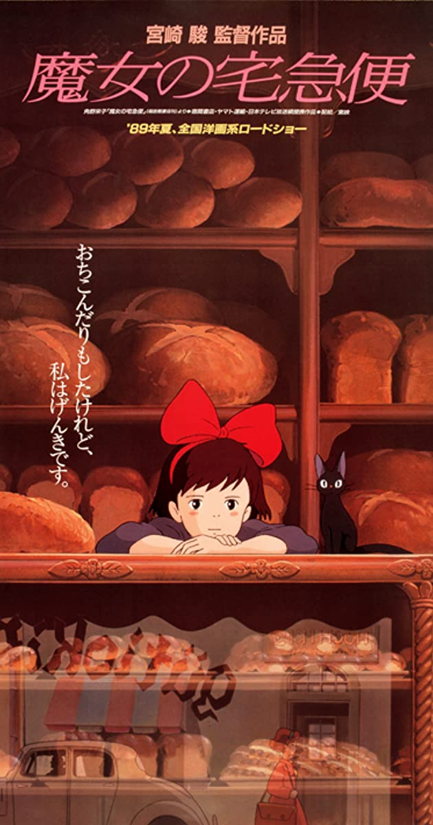Kiki's Delivery Service (1989) Hindi Dubbed 300MB HDRip 480p Download