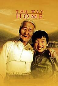 Eul-boon Kim and Yoo Seung-ho in Jibeuro (2002)