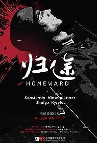 Homeward (2019)