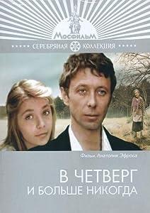 Bittorrent movie downloads V chetverg i bolshe nikogda by Aleksandr Khant [mp4]