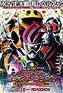 Kamen Rider Heisei Generations: Dr. Pac-Man vs. Ex-Aid & Ghost with Legend Rider
