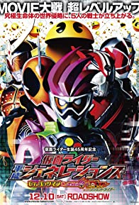 Primary photo for Kamen Rider Heisei Generations: Dr. Pac-Man vs. Ex-Aid & Ghost with Legend Rider