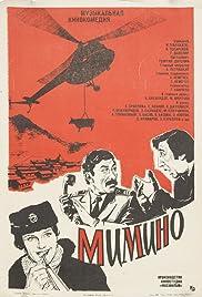 Mimino Poster