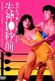 Beautiful Wrestlers: Down for the Count Poster